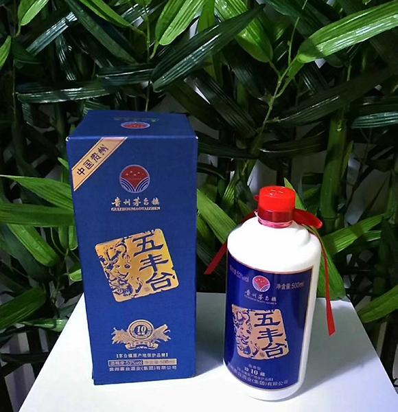 五丰台10年酱香酒【398元/瓶 】