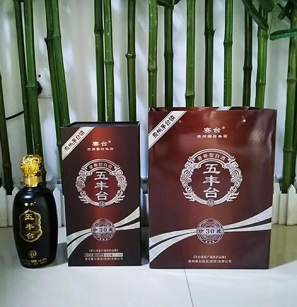 五丰台30年珍藏【1068元/瓶 】