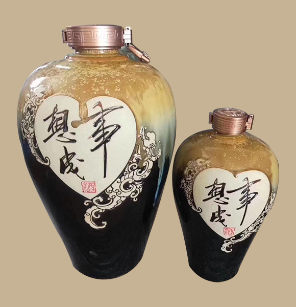 酱香型定制酒