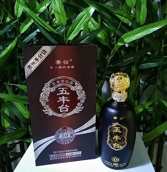 五丰台30年【1068元/瓶 】