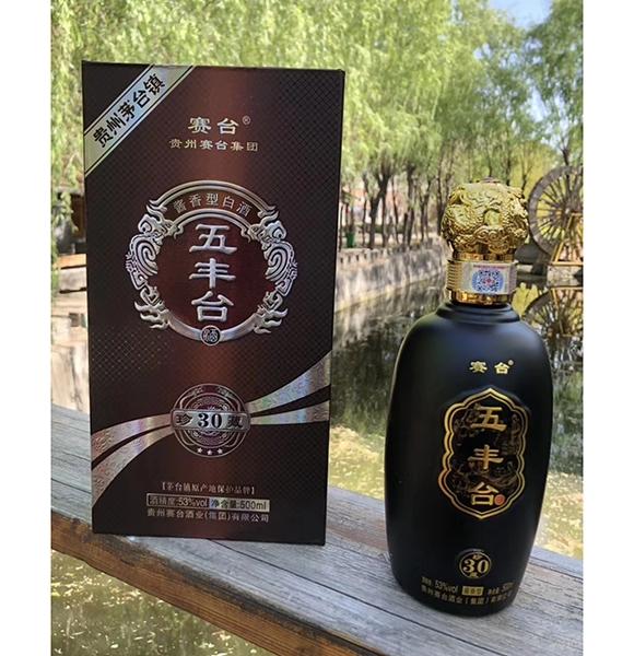 五丰台30年酱香白酒【1068元/瓶 】