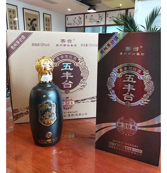 五丰台30年珍藏白酒【1068元/瓶 】