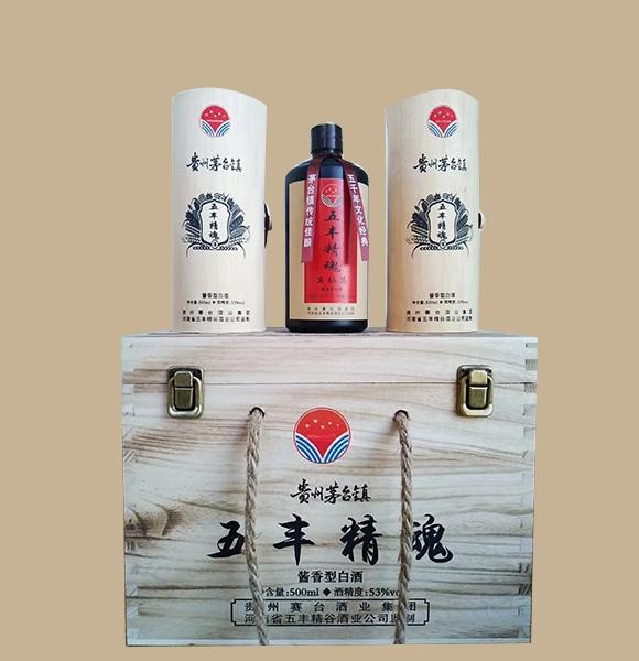 五丰精魂白酒【1299元/瓶 】